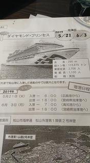 マルシェ三津浜.jpg
