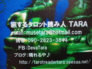 PAP_0561.JPG