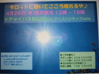 CA3J0775.JPG