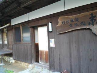京の森.JPG