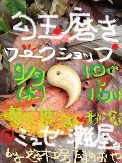 勾玉 - コピー.jpg