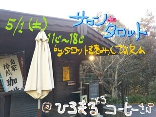 InkedInkedイベント用_LI.jpg