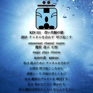 kin111.png